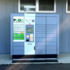 「PUDOステーション」でネット通販の荷物を受け取る方法を解説