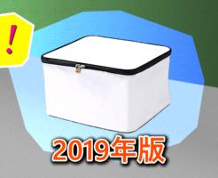 簡易型宅配ボックス2019