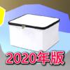 【2020年版】折りたたみ可能なソフトタイプの簡易型宅配ボックスまとめ