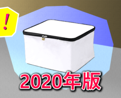 simple-deliverybox-2020