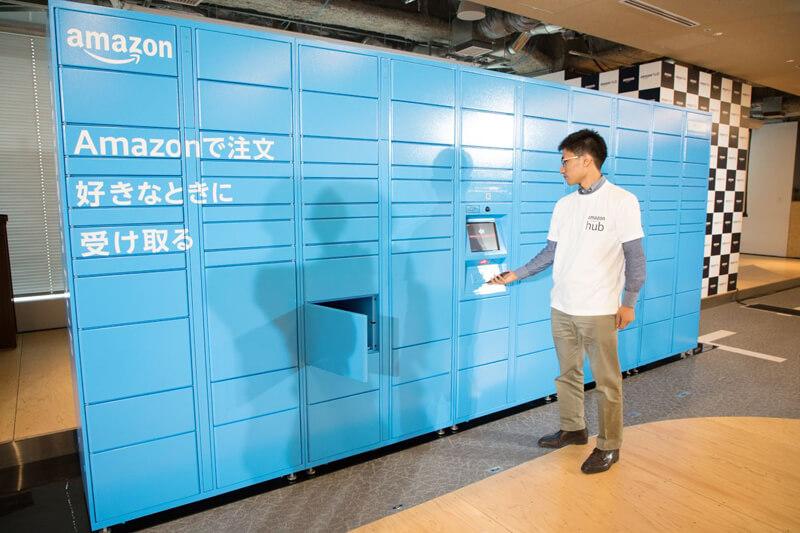 Amazon Hub ロッカー