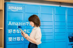 Amazon Hub ロッカーから荷物を取り出す